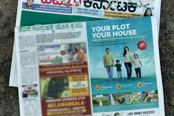 Real Estate Advertisement - KNS Infrastructure